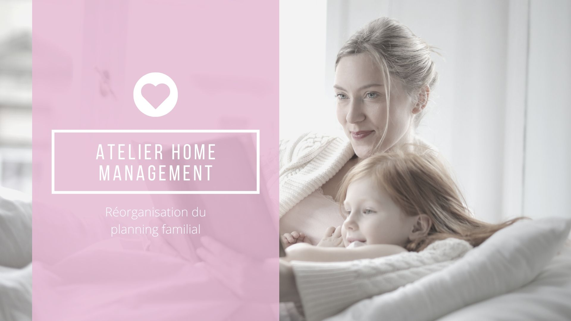Atelier Home Management